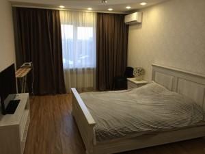 Квартира Эрнста, 6, Киев, Z-459250 - Фото