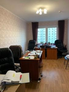 Квартира Чавдар Єлизавети, 38, Київ, Z-433512 - Фото3
