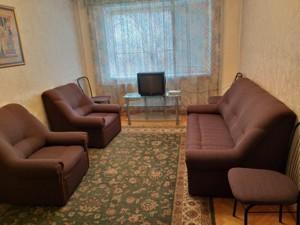 Квартира Донця М., 27, Київ, Z-1663029 - Фото
