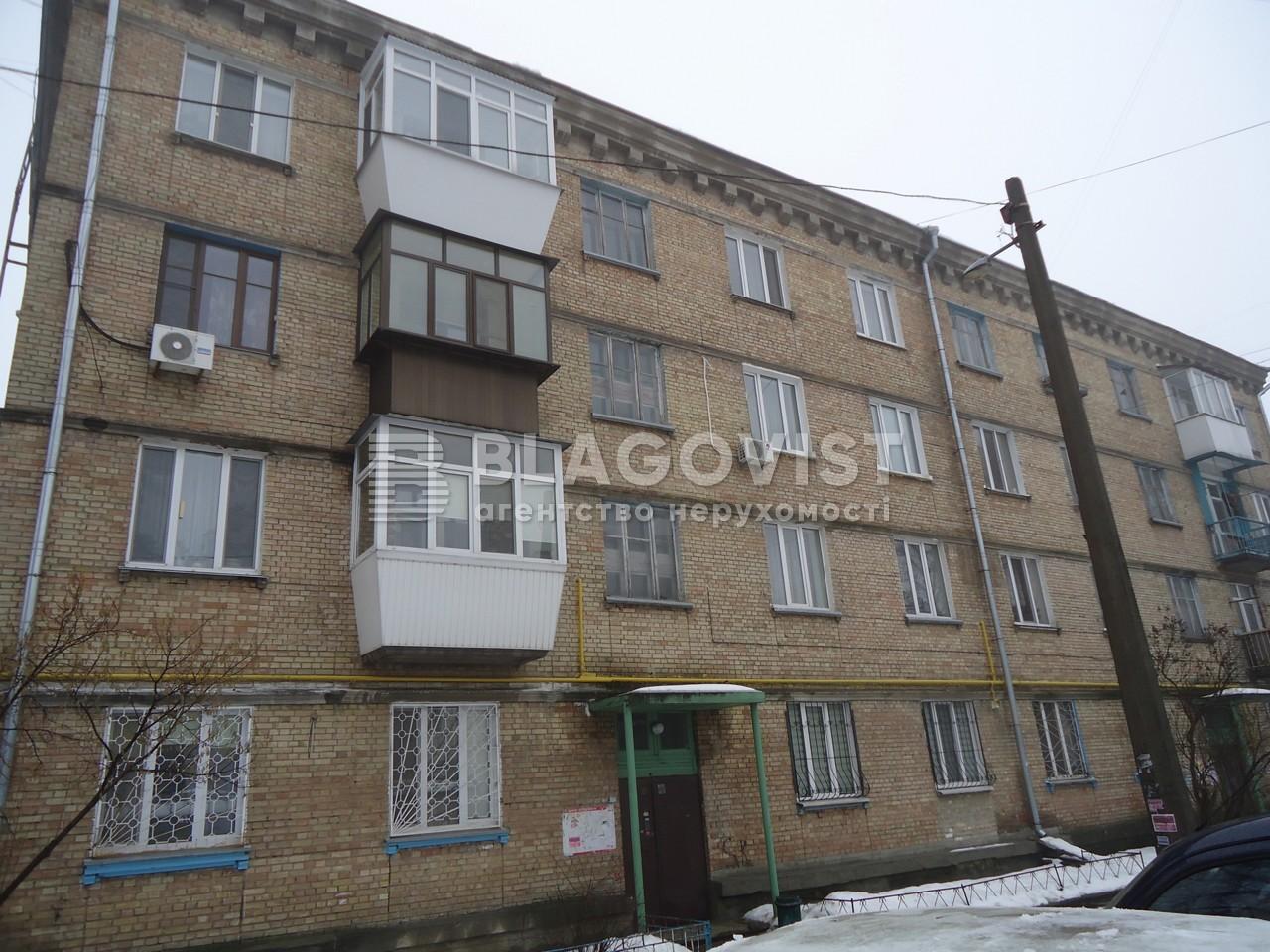 Квартира F-45225, Попова Александра, 3/5 корпус 7, Киев - Фото 3