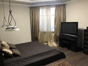 Квартира Коновальця Євгена (Щорса), 32б, Київ, R-4190 - Фото 11
