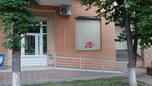 Офис, Красноткацкая, Киев, Z-367768 - Фото 13