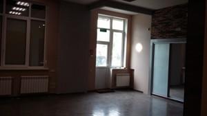 Офис, Красноткацкая, Киев, Z-367768 - Фото 7