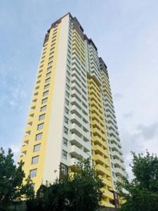 Квартира Дубініна В., 2а, Київ, H-43094 - Фото