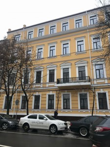 Дом, Ярославов Вал, Киев, H-43467 - Фото 24