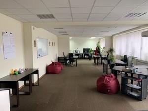Офис, Соломенская, Киев, E-38135 - Фото