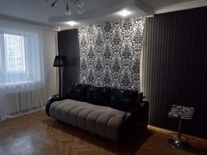 Квартира Тимошенко Маршала, 19, Киев, A-109669 - Фото2