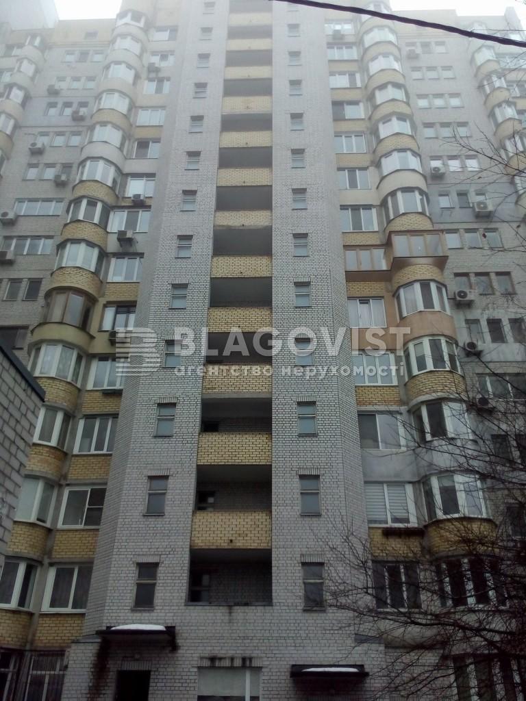 Квартира F-4019, Котельникова Михаила, 37а, Киев - Фото 2