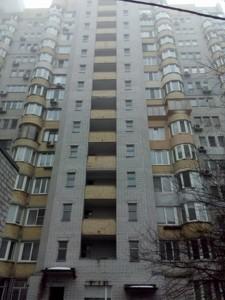 Квартира Котельникова М., 37а, Київ, F-4019 - Фото2