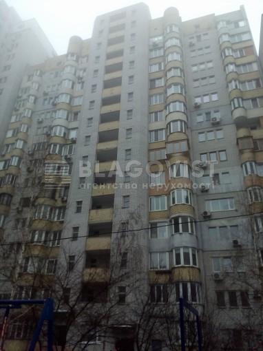 Квартира, M-35745, 37а
