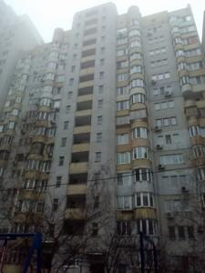 Квартира Котельникова Михаила, 37а, Киев, F-4019 - Фото