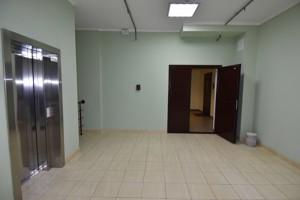 Офис, Глубочицкая, Киев, C-104406 - Фото 15