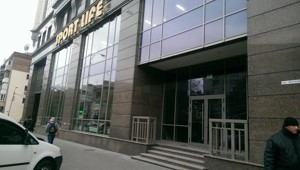 Банк, Московская, Киев, Z-1729597 - Фото3