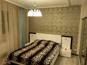 Квартира Голосеевская, 13а, Киев, A-109801 - Фото 6
