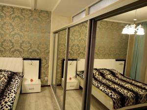 Квартира Голосеевская, 13а, Киев, A-109801 - Фото 8