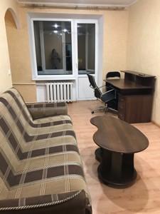 Квартира Набережно-Луговая, 5, Киев, Z-1158098 - Фото3