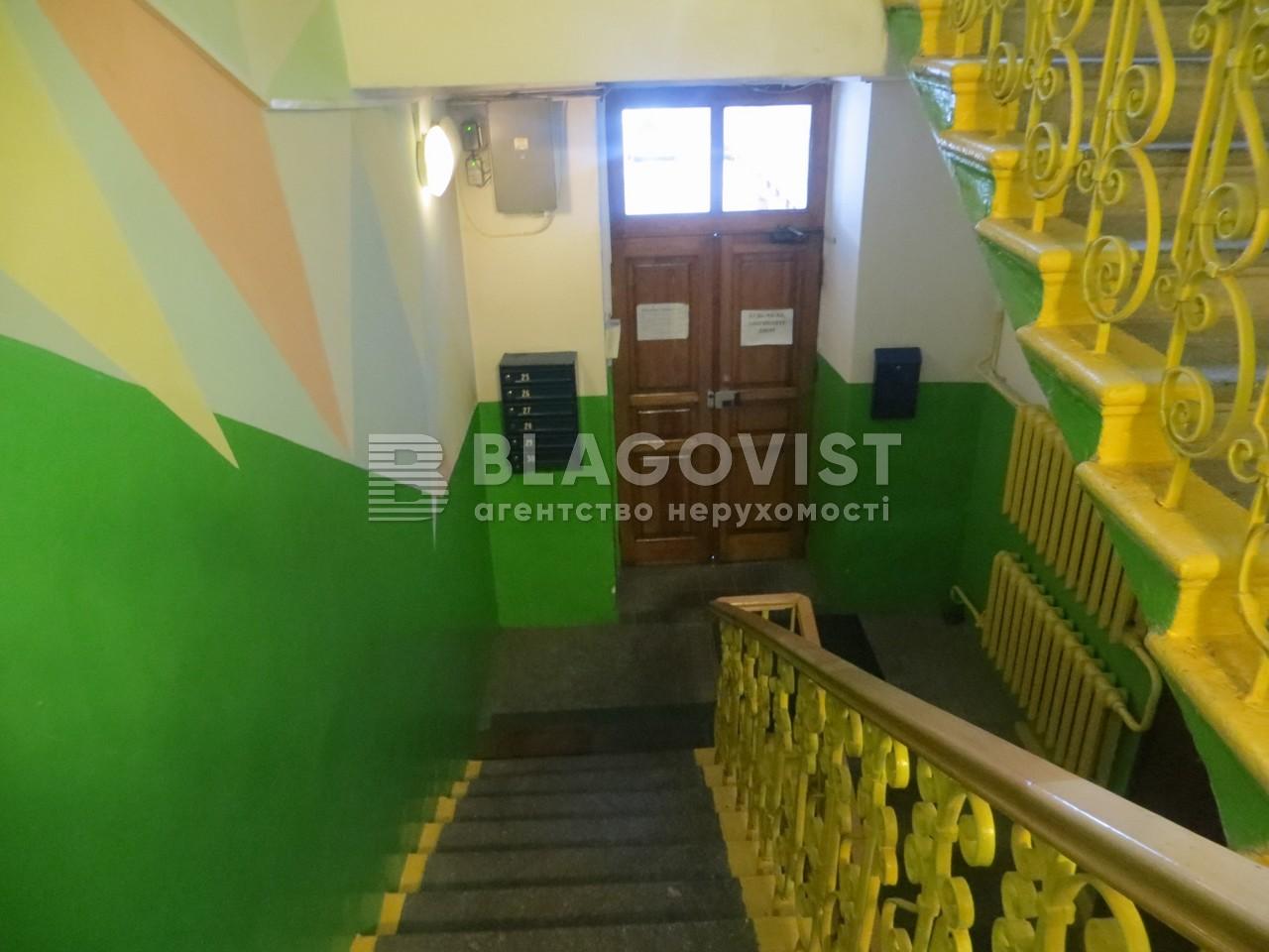 Квартира Z-1627440, Саксаганского, 147/5, Киев - Фото 31