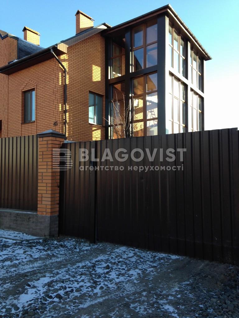 Будинок Z-449036, Павленка, Київ - Фото 1