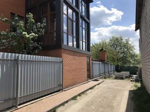 Дом Павленко, Киев, Z-449036 - Фото 12