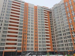 Квартира Победы просп., 67а, Киев, Z-648978 - Фото3