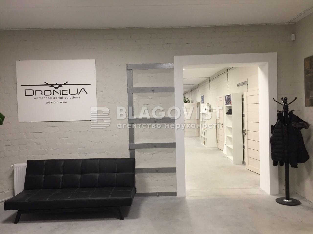 Бизнес-центр, R-22762, Железнодорожное шоссе, Киев - Фото 11