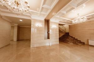 Офис, Черновола Вячеслава, Киев, B-98295 - Фото 7
