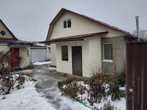 Дом Мощун (Киево-Святошинский), R-23750 - Фото 1