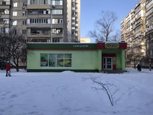 non-residential premises, Mykilsko-Slobidska, Kyiv, R-23592 - Photo3
