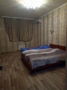 Квартира Z-367489, Хоткевича Гната (Червоногвардійська), 12, Київ - Фото 7