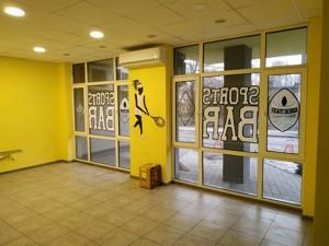 Нежилое помещение, Юности, Киев, Z-416660 - Фото 4