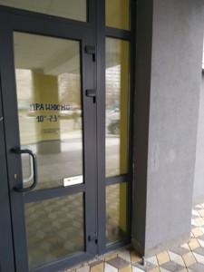 Нежилое помещение, Юности, Киев, Z-416660 - Фото 8