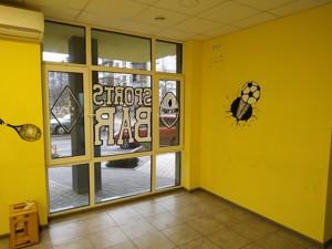 Нежилое помещение, Юности, Киев, Z-416660 - Фото 5