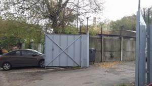 Майновий комплекс, Боярка, Z-163744 - Фото2