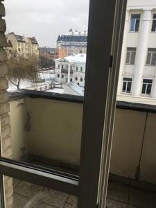 Квартира Волошская, 18, Киев, D-34652 - Фото 16