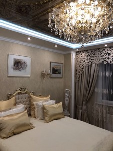 Квартира Коперника, 3, Киев, Z-476381 - Фото3