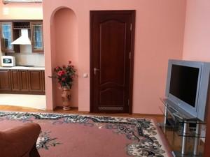 Квартира Велика Васильківська, 23в, Київ, H-43509 - Фото 6