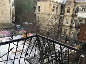 Квартира Велика Васильківська, 23в, Київ, H-43509 - Фото 13