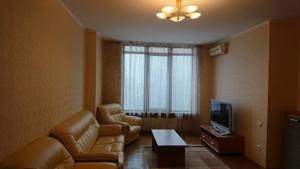 Квартира Жилянська, 59, Київ, R-23458 - Фото