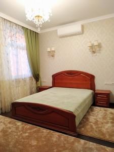 Квартира Дружби Народів бул., 14/16, Київ, Z-379749 - Фото 8