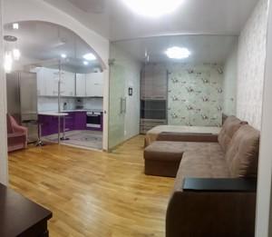 Квартира Клавдиевская, 40в, Киев, Z-481616 - Фото2