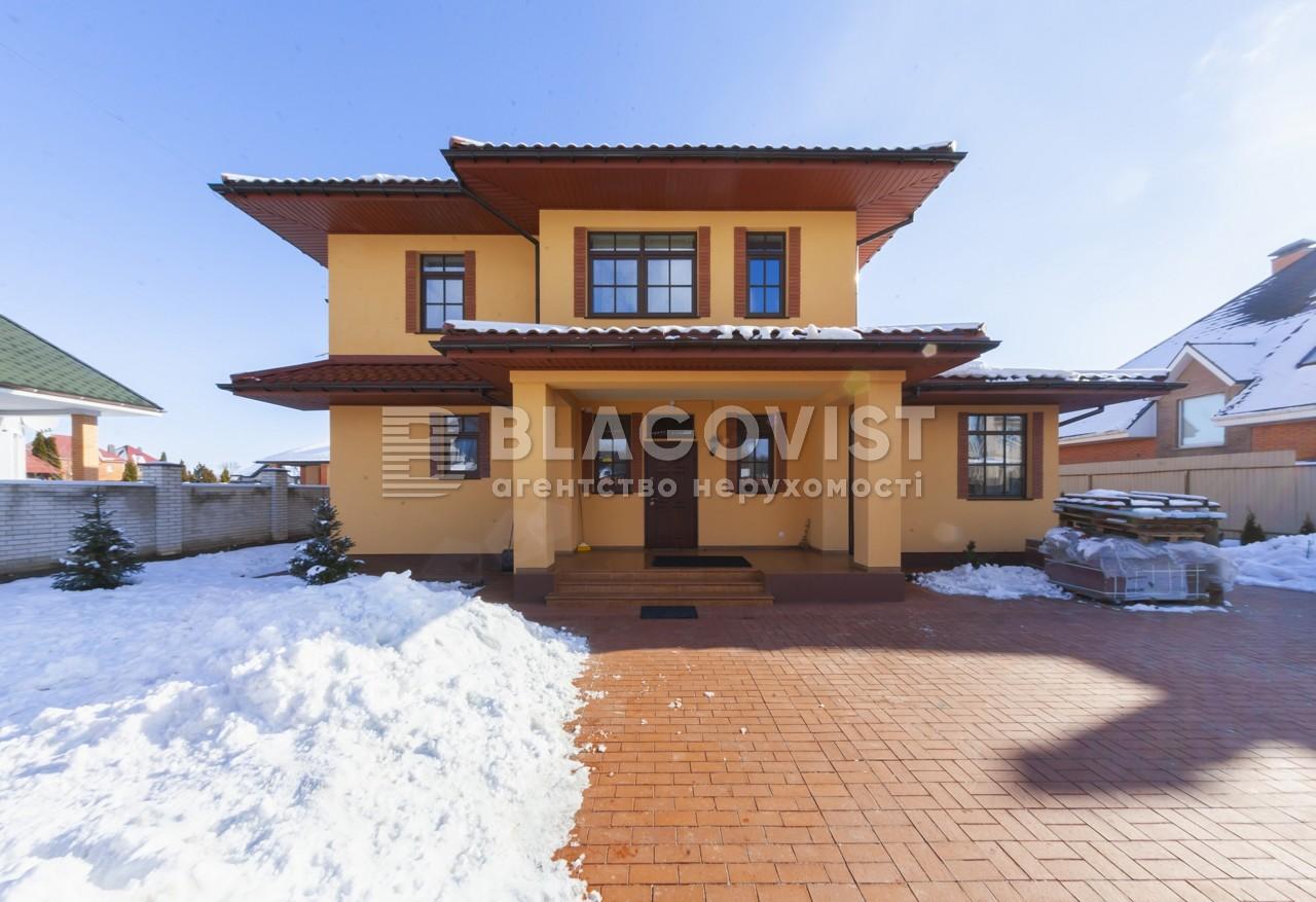 Дом P-25072, Яблуневая, Гора - Фото 2