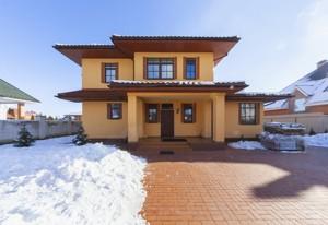 Дом Яблуневая, Гора, P-25072 - Фото 40