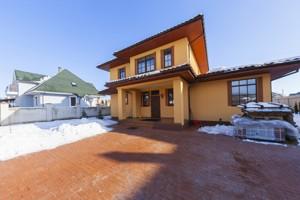 Дом Яблуневая, Гора, P-25072 - Фото 41