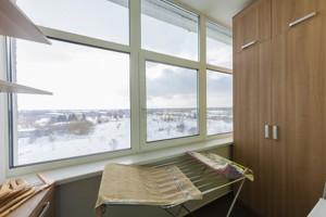 Квартира Леси Украинки, 14, Счастливое, Z-2494 - Фото 24