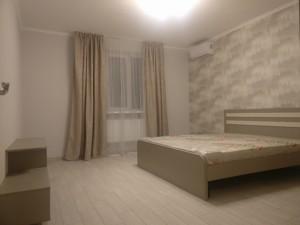 Квартира Теремковская, 3, Киев, H-43523 - Фото 3