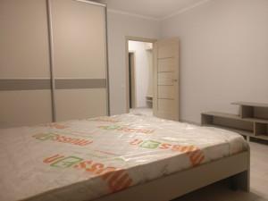 Квартира Теремковская, 3, Киев, H-43523 - Фото 5