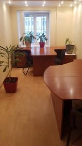 Офис, Федорова Ивана, Киев, X-544 - Фото 6