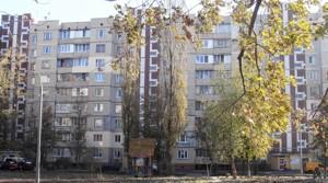 Квартира Бальзака Оноре де, 48а, Киев, A-109811 - Фото