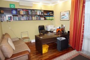Квартира Лесі Українки бул., 21, Київ, R-23862 - Фото 6
