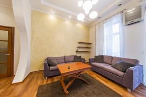 Квартира Федорова Ивана, 12, Киев, Z-685636 - Фото3